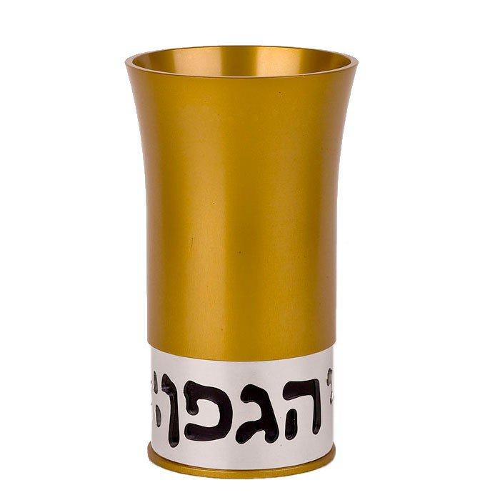 Cadeaux Mariage Juif | Kiddouch Chabbat