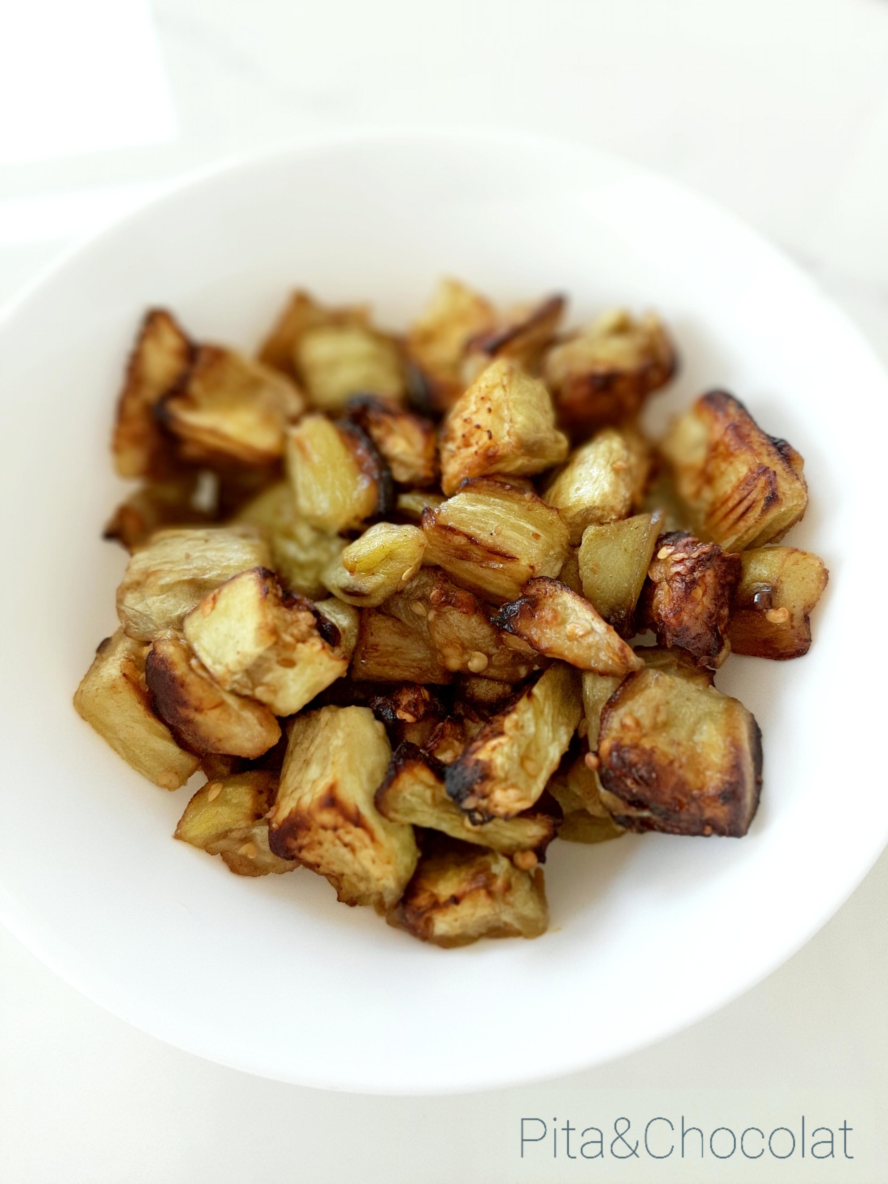Aubergines frites - au four