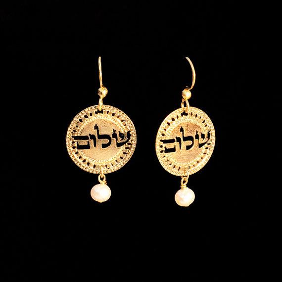 Cadeaux Hatan | Mariage Juif| Inspiration
