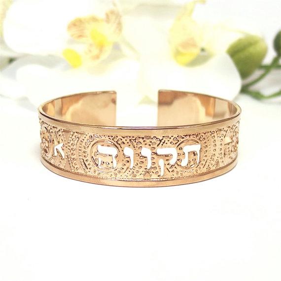 Cadeaux Cala | Mariage Juif| Inspiration